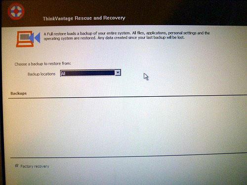 バックアップファイルの表示