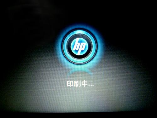 HP C310cで印刷中