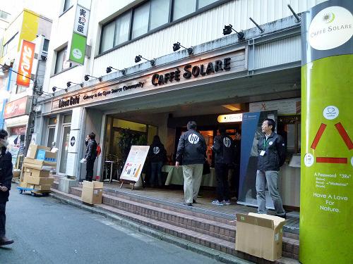 HP ProLiant MicroServer Cafe @AKIHABARA