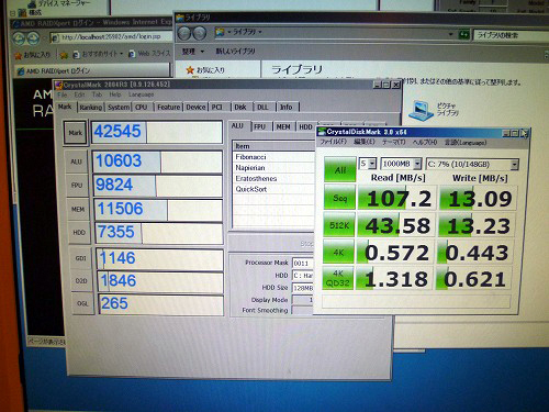 HP ProLiant MicroServerベンチマークスコア