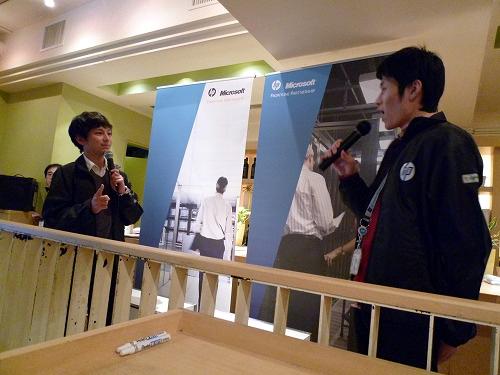 日本HP 及川和馬/佐々木博志のセミナー
