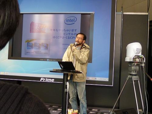 Intelの天野伸彦氏