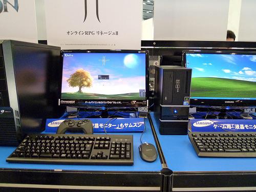 リネージュⅡ PC