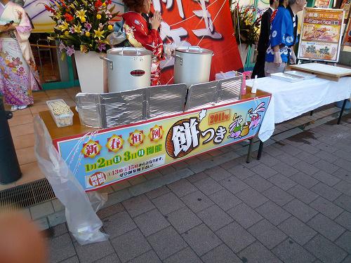 パチンコ店の餅つき大会