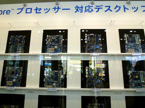 最新Core iシリーズ対応マザーボード