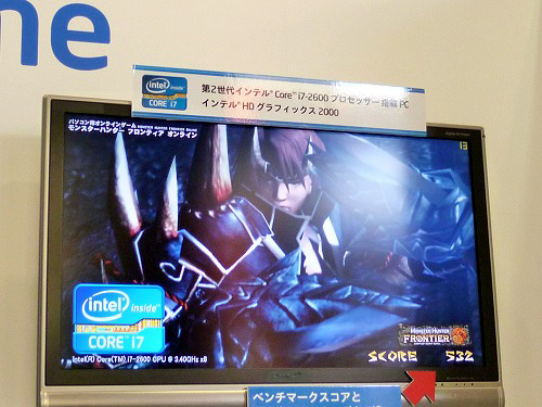 Core i7-2600搭載マシンでベンチ