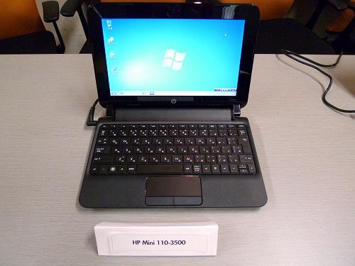 HP Mini 110-3500