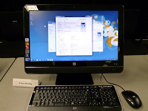 HP Omni 200 PC