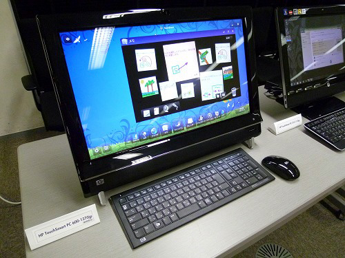 TouchSmart 600 PC