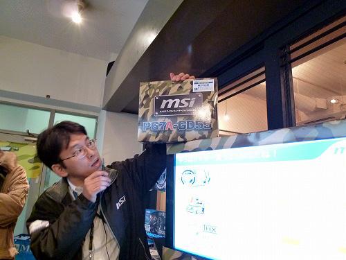 MSIのメインボード