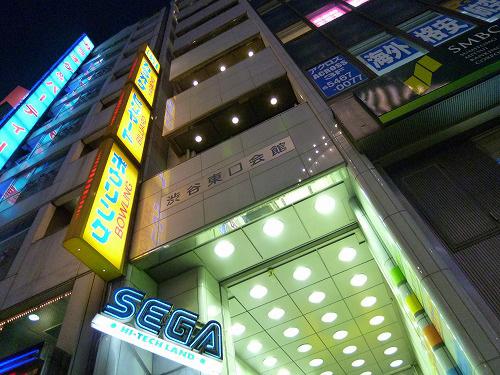 渋谷東口会館