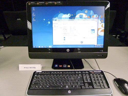 HP Omni 100