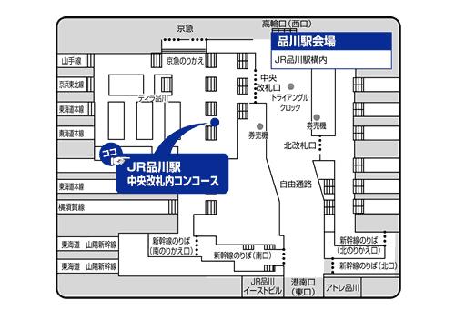 JR品川駅改札内MAP