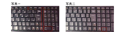 Lenovo G565のキーボード