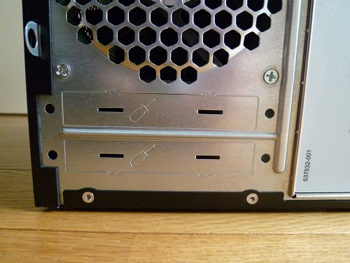 HPE 590jpの背面下部