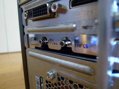テレビチューナーカード背面側