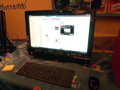 TouchSmart 600