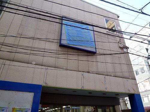 T-ZONE跡