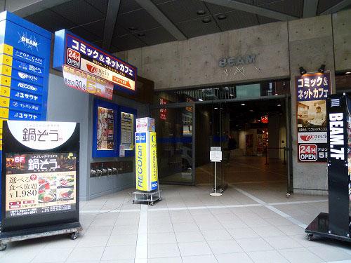 渋谷BEAM