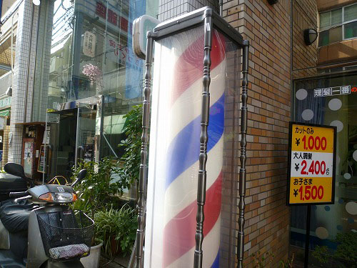 理髪店の装飾