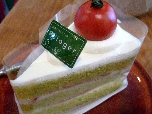 ポタジエのグリーンショート・トマト