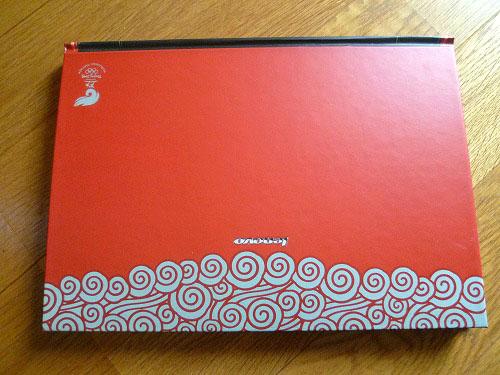2008年北京オリンピック 特別限定モデル 天板