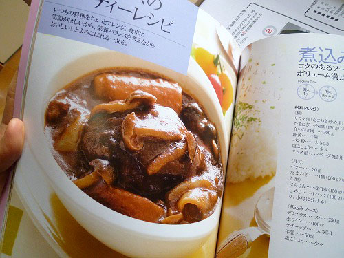 ハンバーグの煮込みレシピ