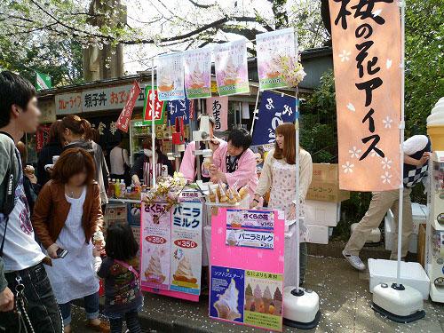 桜の花アイスの屋台
