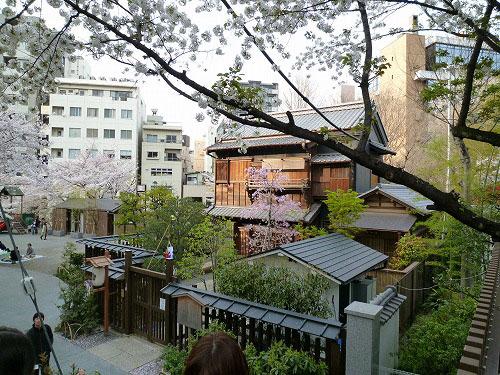 千代田区指定有形文化財 神田の家