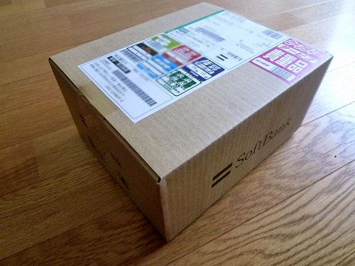 ソフトバンクの箱
