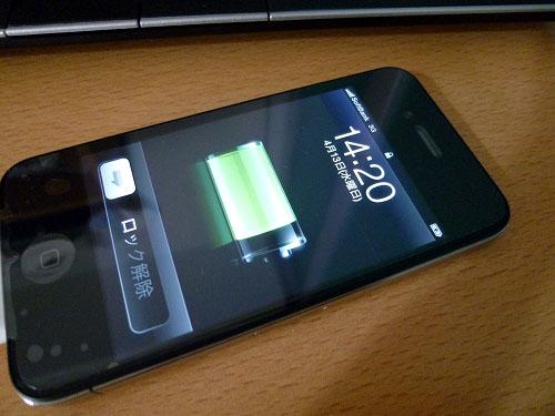 iPhone起動