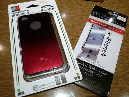 iPhone 4のケースと保護フィルム