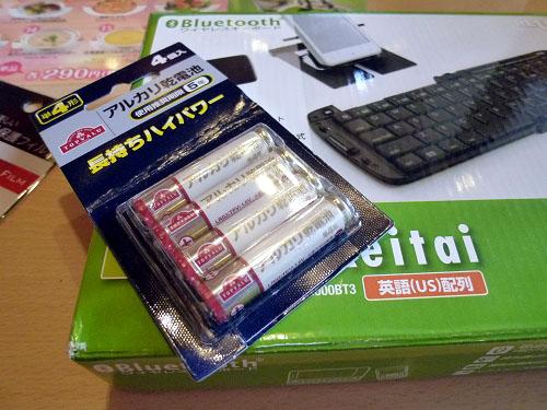 単4乾電池