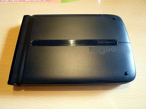 リュウド RBK-2000BT3 本体