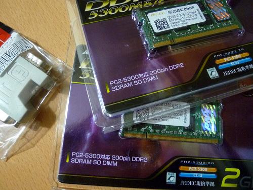 DDR2メモリ