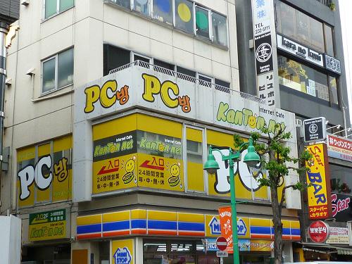 PCban