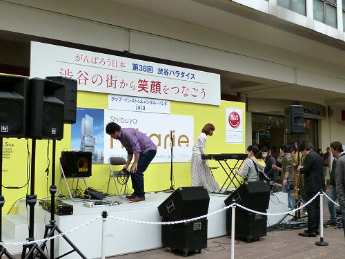 第38回渋谷パラダイス