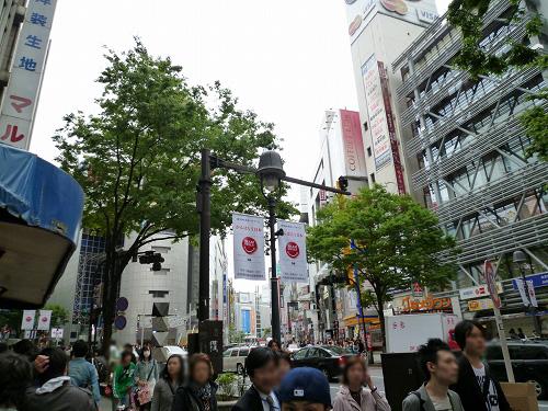 渋谷道玄坂の方へ
