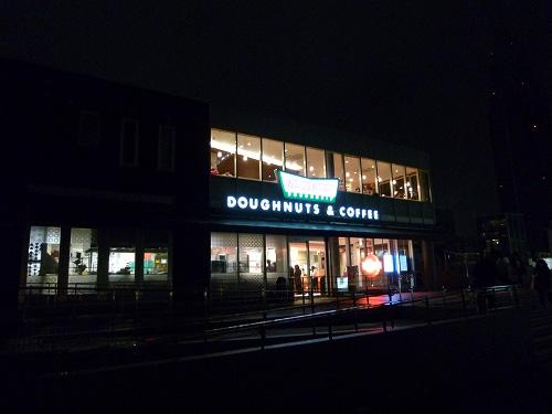クリスピークリームドーナツ新宿サザンテラス店