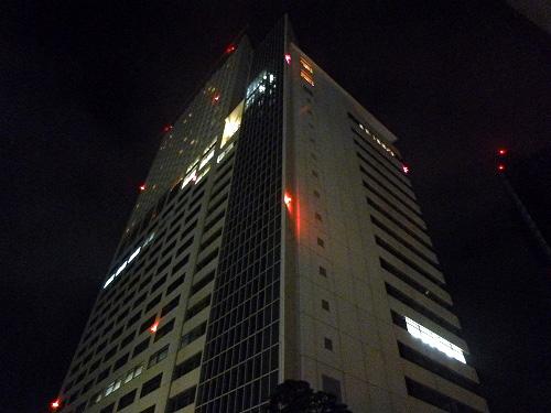 新宿サザンテラス内のビル