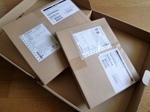 レノボのインナーケースの箱