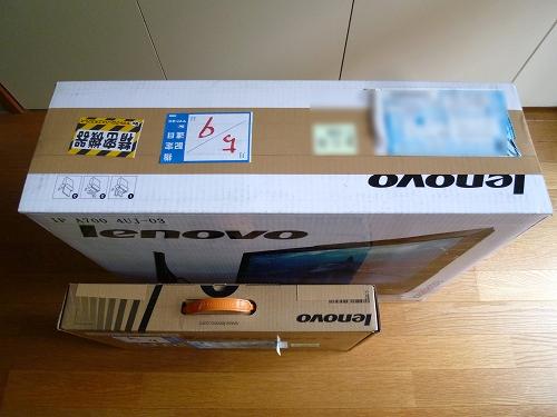 G560e と IdeaCentre A700