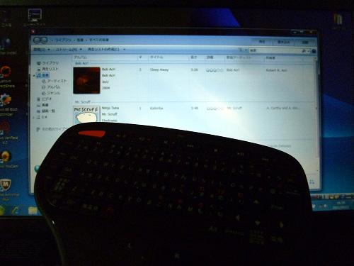 メディアプレイヤーをN5901で操作