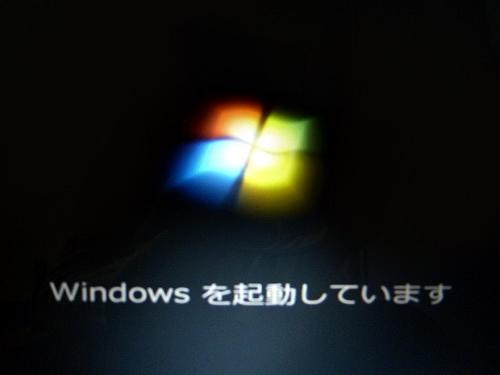 Windows 7起動画面