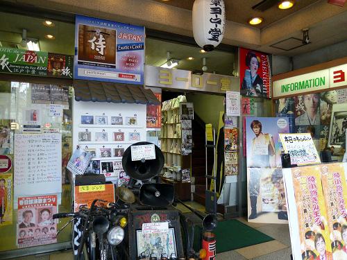 浅草のレコード店
