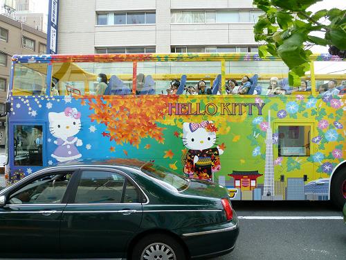 キティちゃんのはとバス