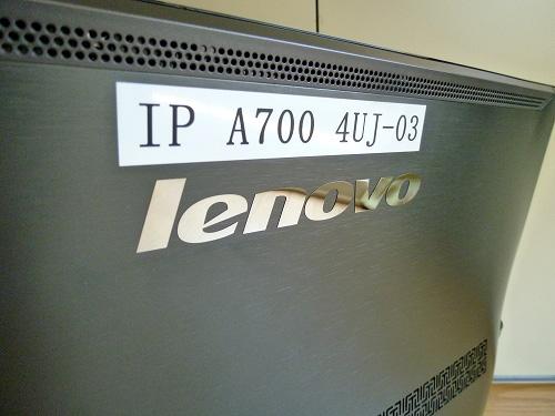 Lenovoのロゴ