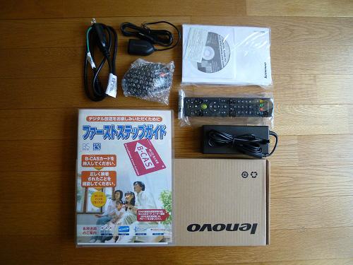 IdeaCentre A700の付属品