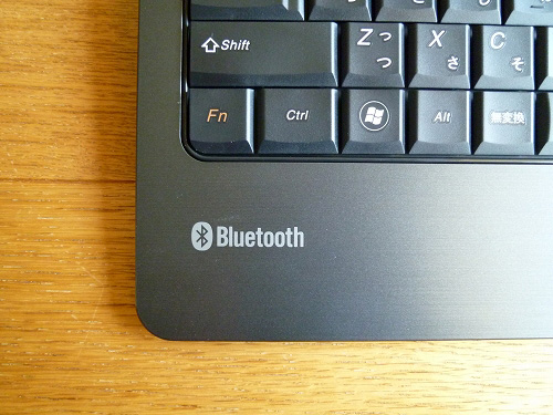 Bluetoothに対応