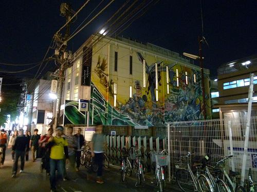 BANANA REPUBLIC 吉祥寺店